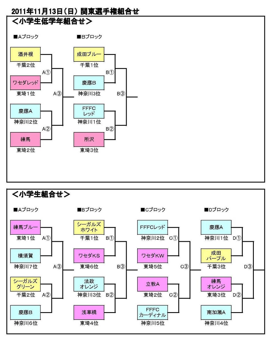 2011_11_4___1