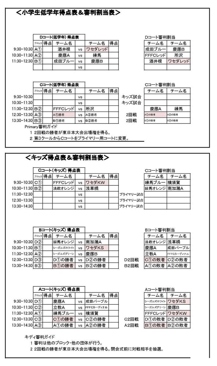 2011_11_4___2