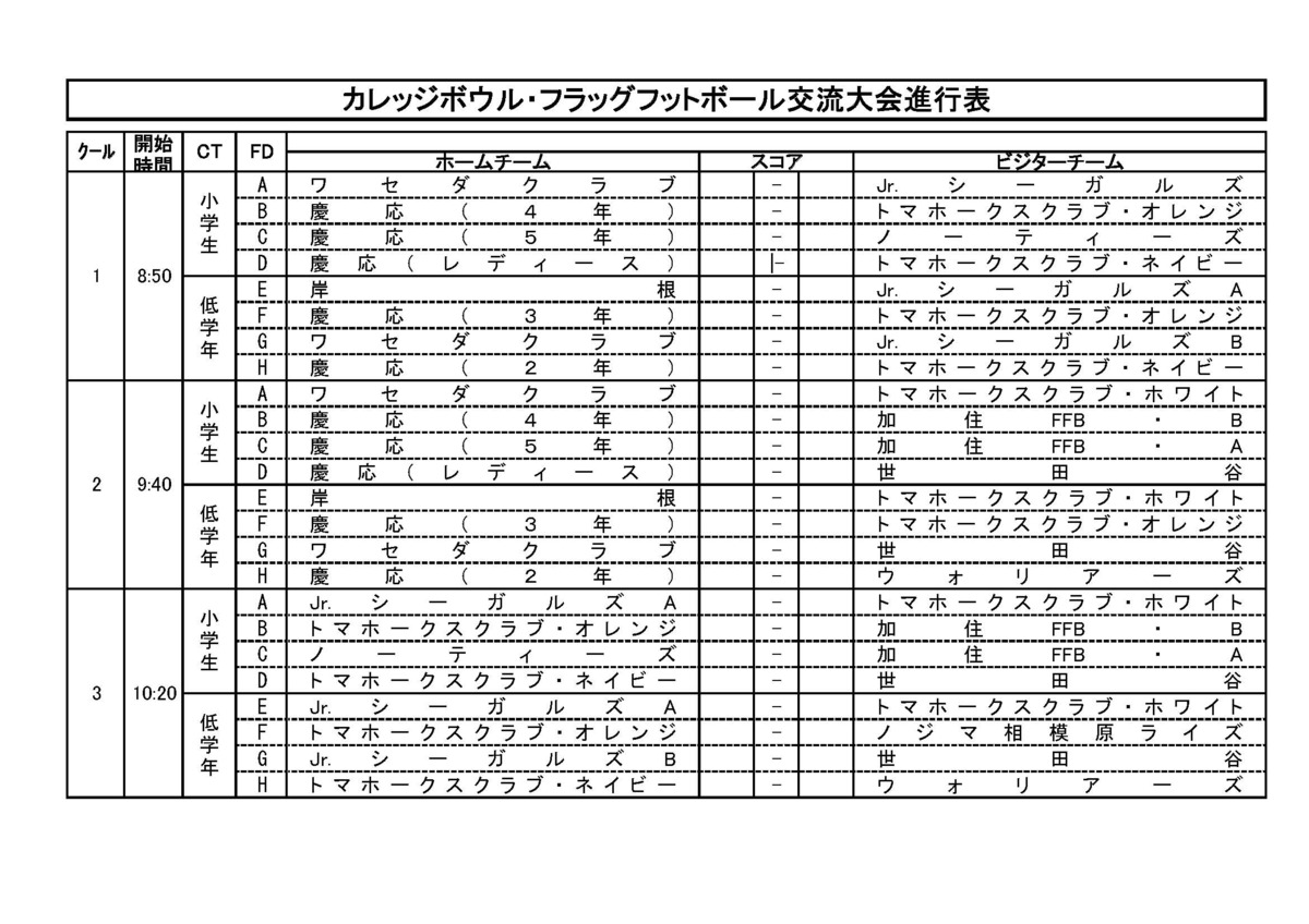 20120107_2__5