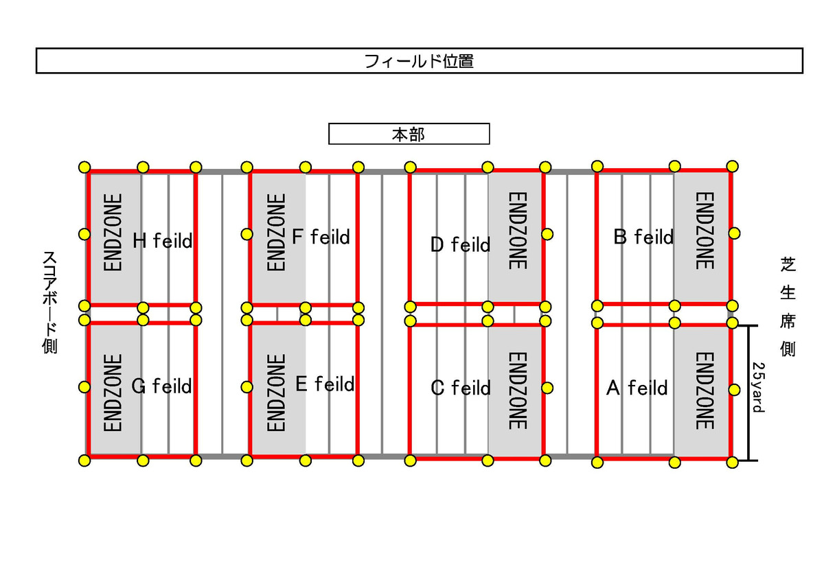 20120107_2__6